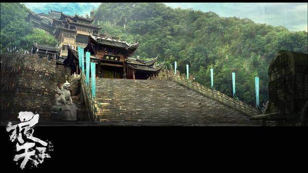 徐海乔宋祖儿主演《夜天子》 手绘版场景图震撼