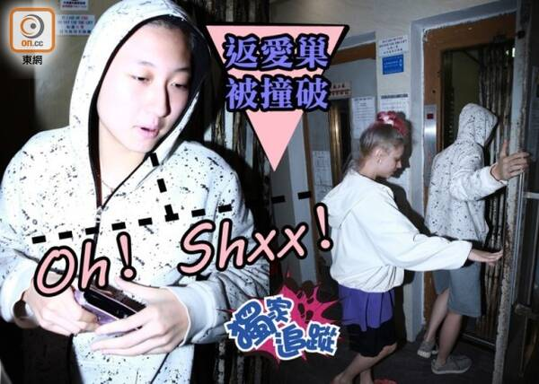 宣布出柜后吴卓林被拍与密友同居 一见记者竟爆粗口