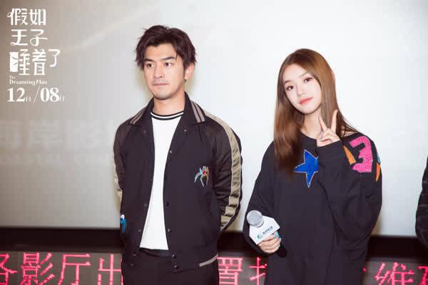 《假如王子睡着了》深圳站路演 陈柏霖男友力MAX