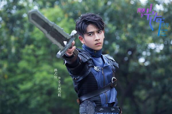 《初遇在光年之外》首发特辑 徐娇陈若轩闯荡二次元