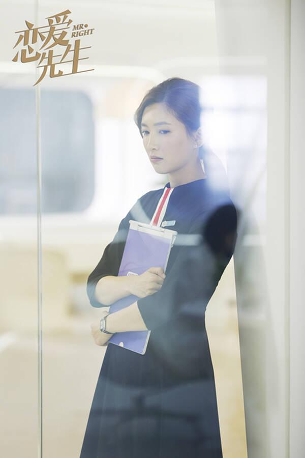 《恋爱先生》曝新剧照 靳东江疏影患难见真情