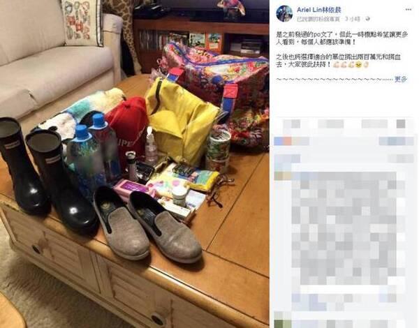 林依晨传授地震包准备法 捐200万台币赈灾花莲