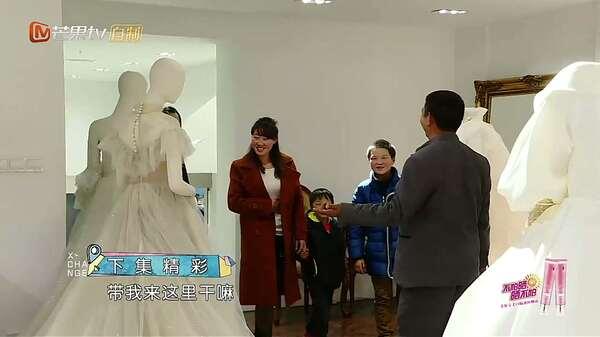 《变形计》小王子爸爸惊喜再求婚 钱多多成暖心boy
