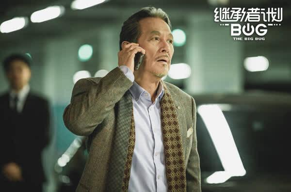 《继承者计划》曝特辑 张国柱领衔反派三人组搞事情