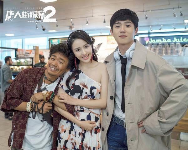 《唐探2》陈思诚:佟丽娅能来客串就是最大的帮助