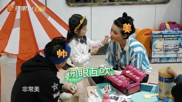 """张歆艺""""女儿""""对化妆有执念 袁弘被化成媒婆"""