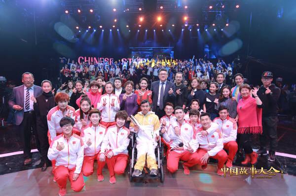 《中国故事大会2》聚焦冰雪传奇 周洋述女超人诞生记