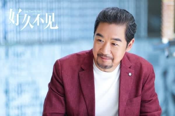 《好久不见》发布主题曲MV 郑恺暖心献唱引发情感共鸣
