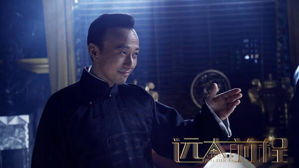 《远大前程》赵立新成谈判专家 助攻陈思诚走向巅峰