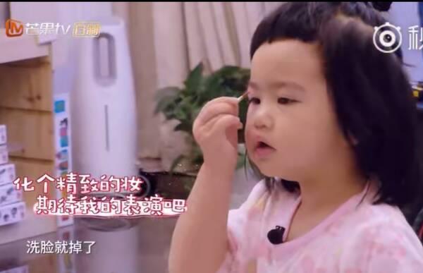 """包文婧爱女饺子""""包氏""""独特化妆法 让大麟子目瞪口呆"""
