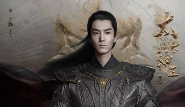 《太古神王》曝最新预告片 盛一伦王子文自我颠覆