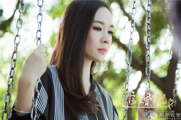 韩剧由华策克顿旗下集团辛迪加电视出品的都市时尚轻喜剧《追婚记》好处影视图片
