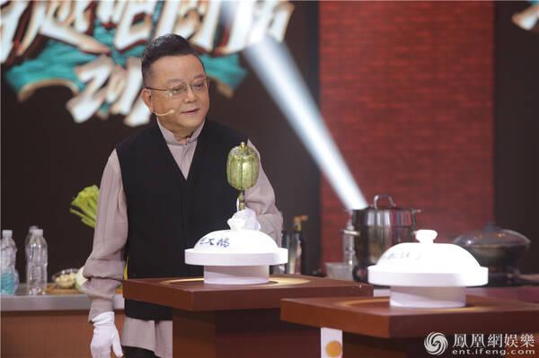 """《穿越吧厨房》王刚趣谈""""家宴"""" 以演技还原美食记忆"""