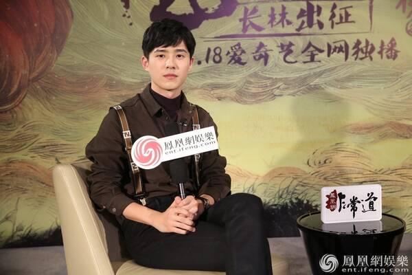 [专访]《琅琊榜2》刘昊然:演古装剧需要起范儿