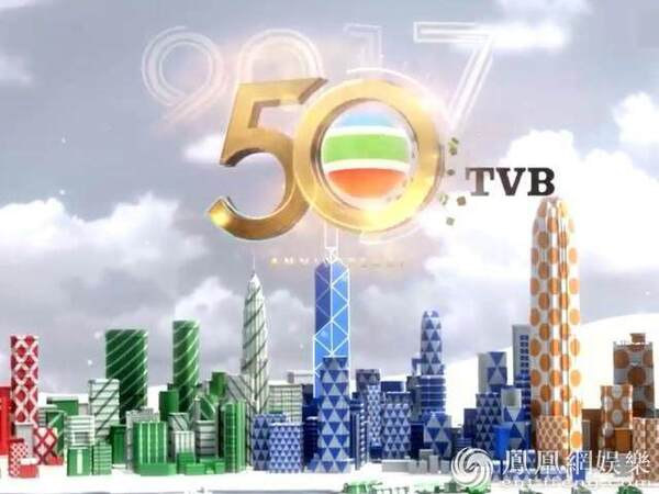 【TVB50岁生辰快乐】越难越爱,亦有新经典上演