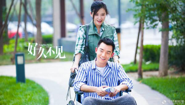 《好久不见》曝情感片花 杨子姗郑恺互怼生情