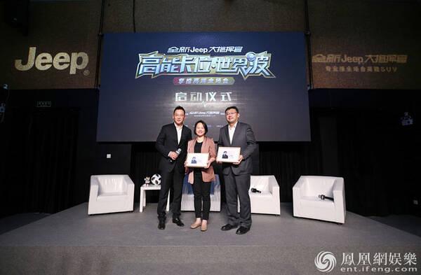 《高能卡位•世界波》将播 高晓松携巨星打造体育综艺