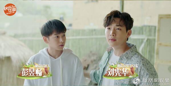 《向往的生活2》4月20日播出 何炅做菜欲接手黄磊?