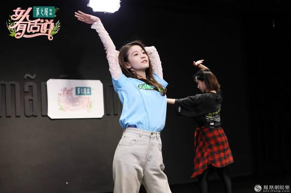 张雪迎加盟《女人有话说》 成最年轻的嘉宾