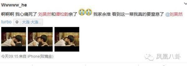 鹿晗的银幕初吻给了谁 关晓彤初吻是不是给了鹿晗