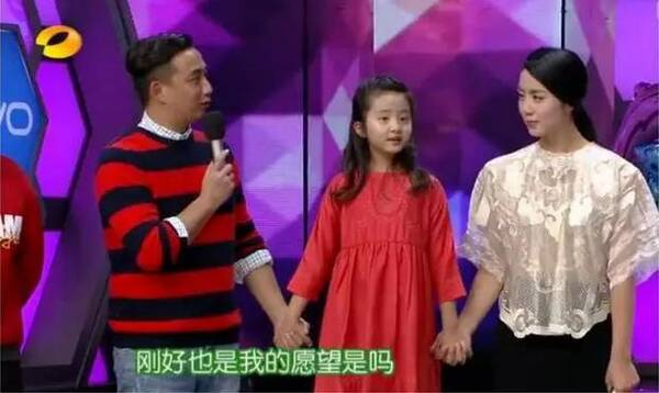 老婆被曝怀第三胎 但黄磊却被骂惨了