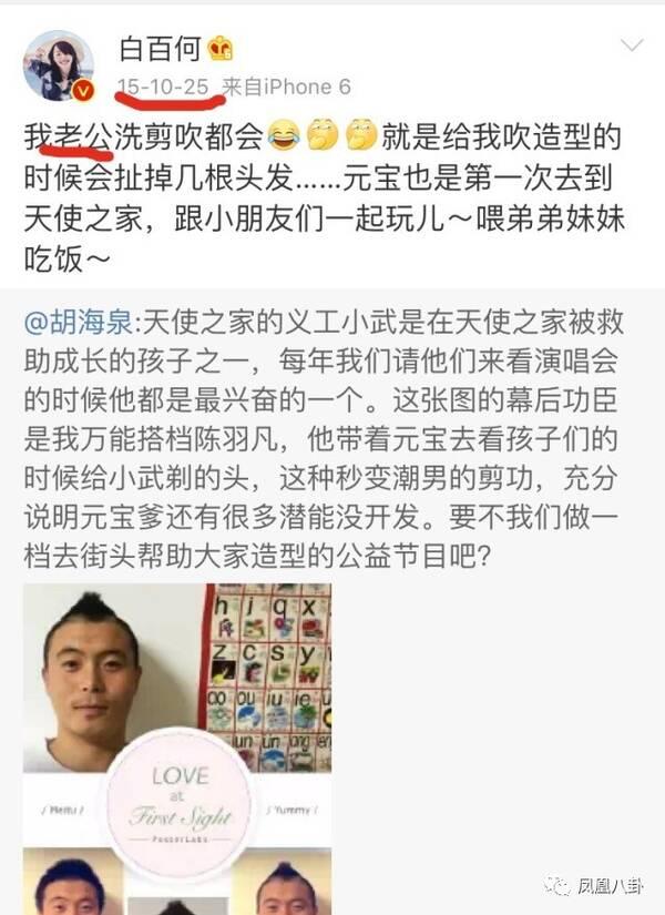 陈羽凡发视频声明