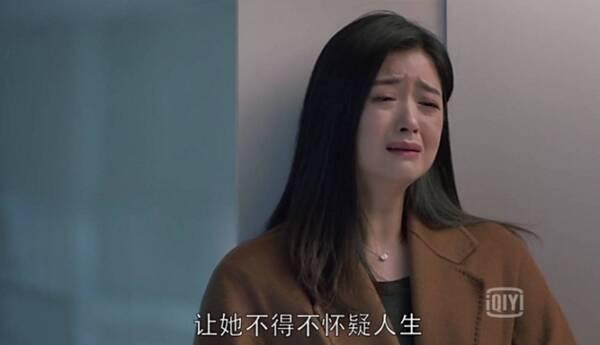 亲戚奇葩家庭包袱重,遇到樊胜美你敢娶吗?