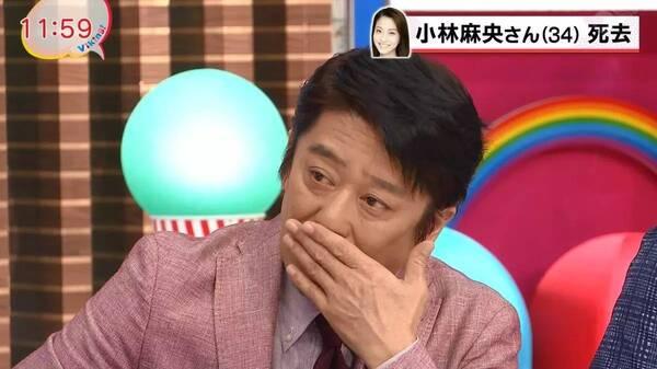 最美女主播病逝,老公记者会上的一幕感动全日本