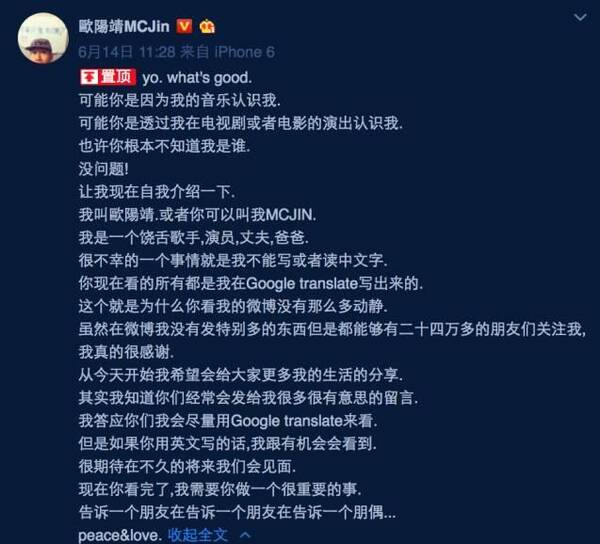 这个TVB万年龙套 有最牛X的freestyle
