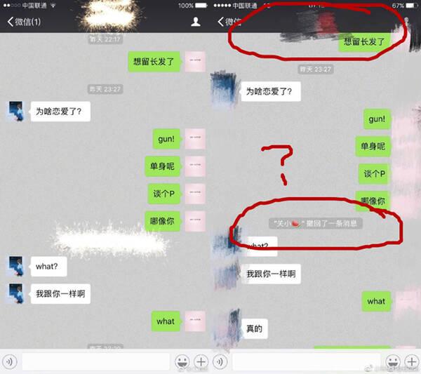 江疏影半夜秒删微博,却意外曝光了关晓彤的微捷豹高手心水论坛