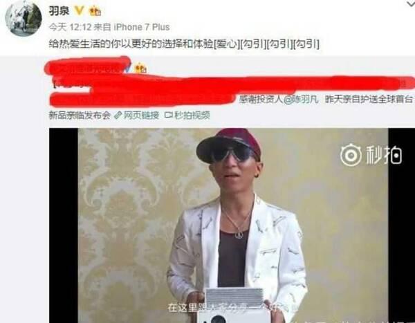陈羽凡戴红帽疑复出做广告,惹来网友纷纷吐槽…
