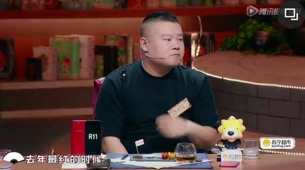 岳云鹏说不想红了,背后原因令人心疼…(组图)