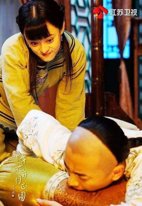 """孙俪早年选秀美照曝光 16年前就被刘德华""""看上""""了"""