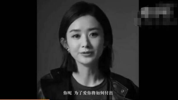 赵丽颖说英文片段被删,因为品牌方要求重录?