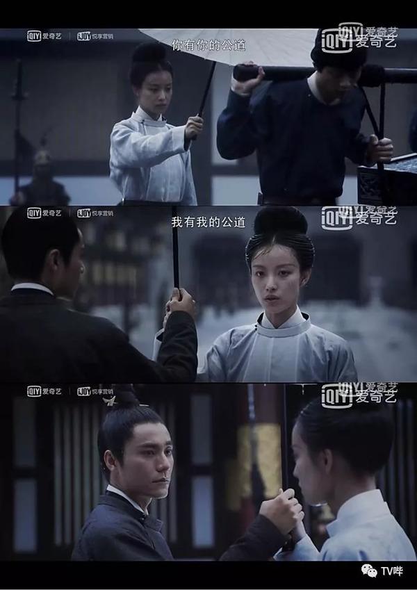 电影咖回归小荧屏!最期待的是陈坤倪妮这部《凰权》
