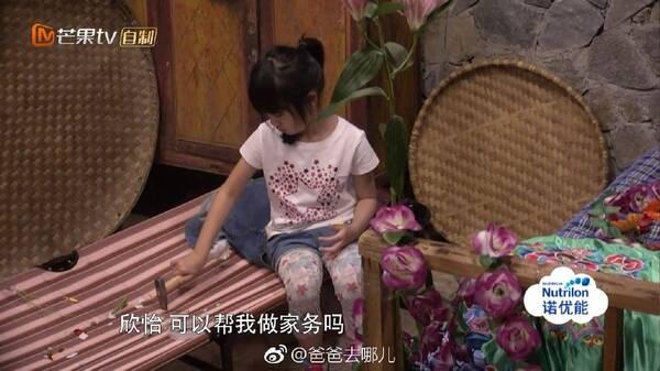 香港六合彩现场直播吴尊,铁算盘玄机网开奖结果,你到底能不能好好给neinei穿衣服!