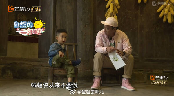 香港六合彩现场直播吴尊,你到底能不能好好给neinei穿衣服!