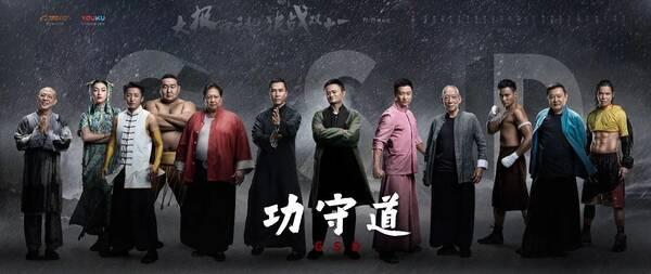 """六he资料官网专访李连杰:马云是""""推土机"""",我是""""扫地僧"""""""