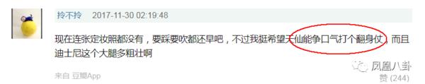 刘亦菲触底反弹 出演花木兰消息炸锅了