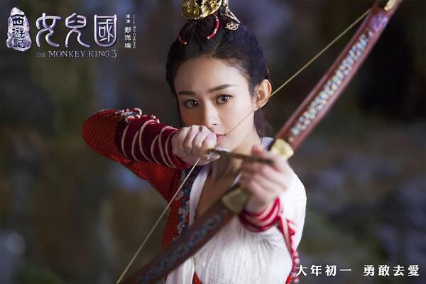 《女儿国》最神秘角色公开 女神除了赵丽颖还有她