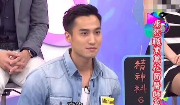 香港六合彩曾道人阿娇未婚夫家庭背景曝光,给两人做媒的竟是他!