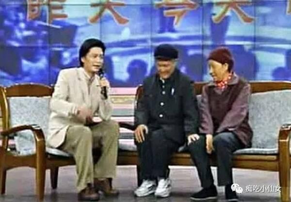 YY头条:看了22年前的春晚小品才知道 蔡明原来是个预言帝!