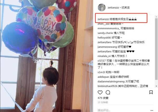 章泽天和女儿为刘强东庆生 女儿侧脸肉嘟嘟超可爱