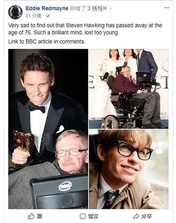 最年轻奥斯卡影帝悼念霍金:聪明的头脑 离开太早
