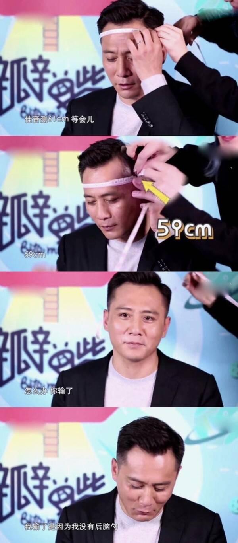 """刘烨称雷佳音是""""头下败将"""" 二人真实头围曝光"""