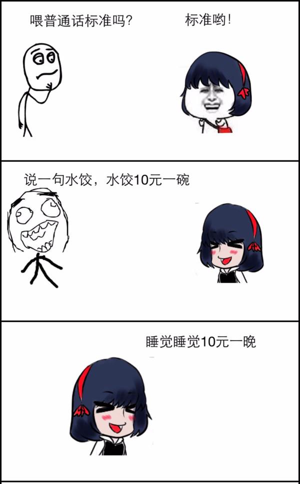 """张家辉首度回应""""渣渣辉"""" 身旁的刘青云笑到肚子疼"""