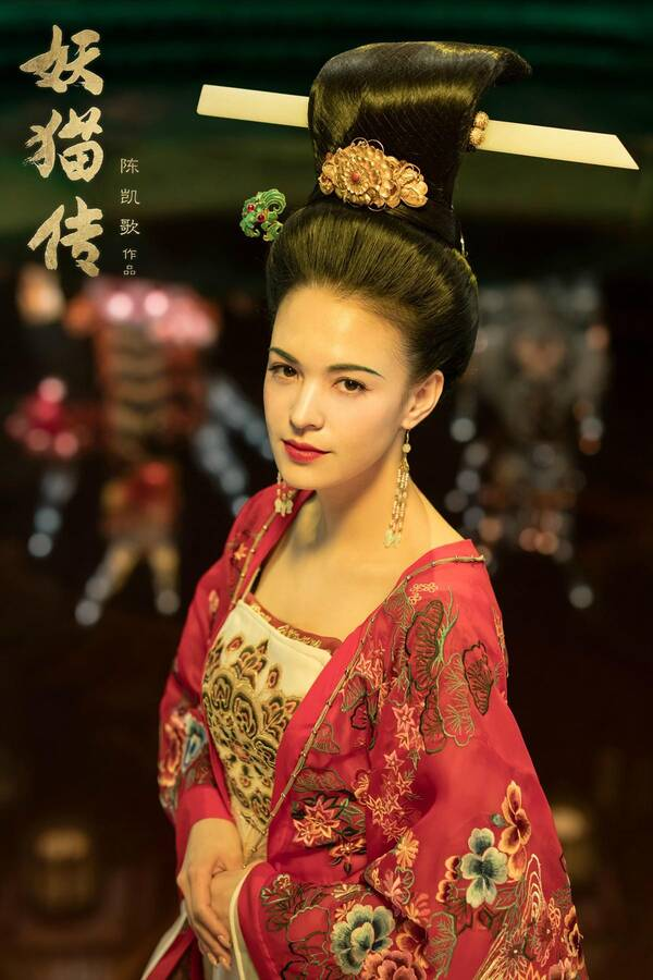 《妖猫传》狂揽16亿日元 成日本近十年最卖座华语片