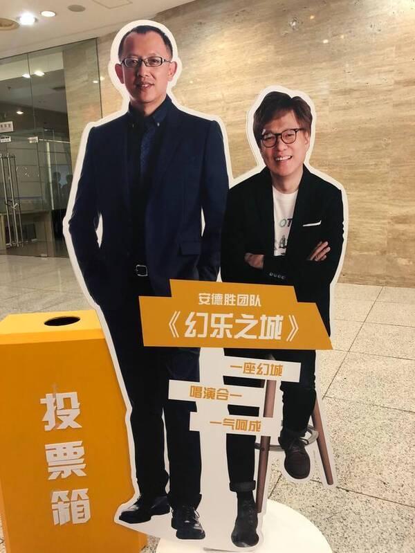 王菲将任洪涛新节目固定嘉宾 和谢霆锋抢收视
