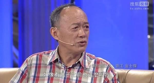 """57岁老戏骨娶小25岁太太 对方一直叫他""""爸爸"""""""