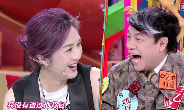 陈奕迅带老婆参加活动 竟然跟旧爱杨千嬅站在一起?